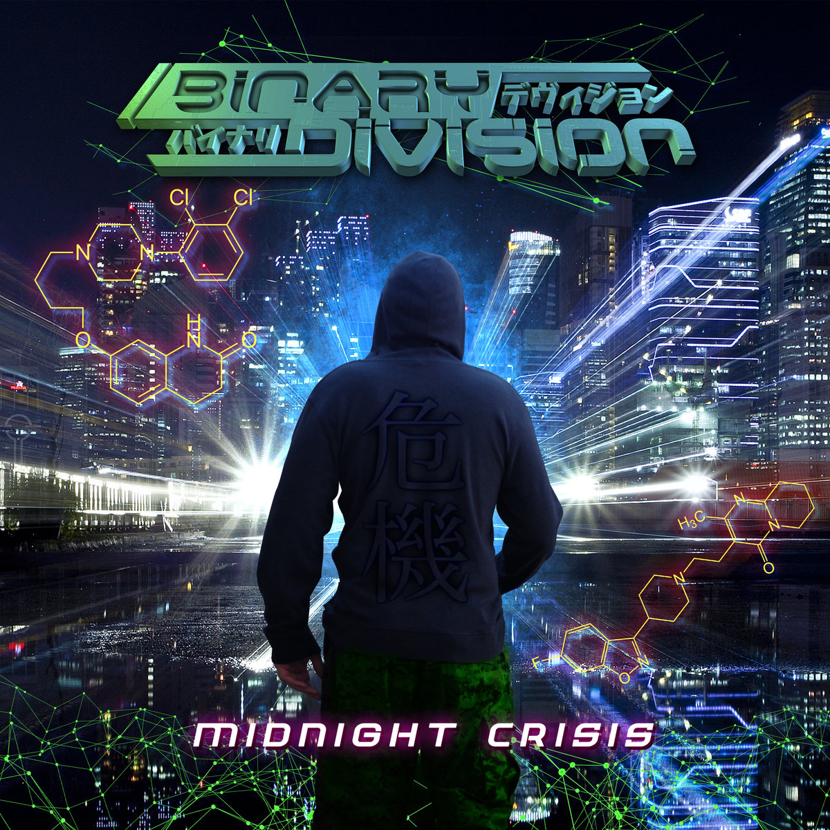 BINARY DIVISION - Midnight Crisis